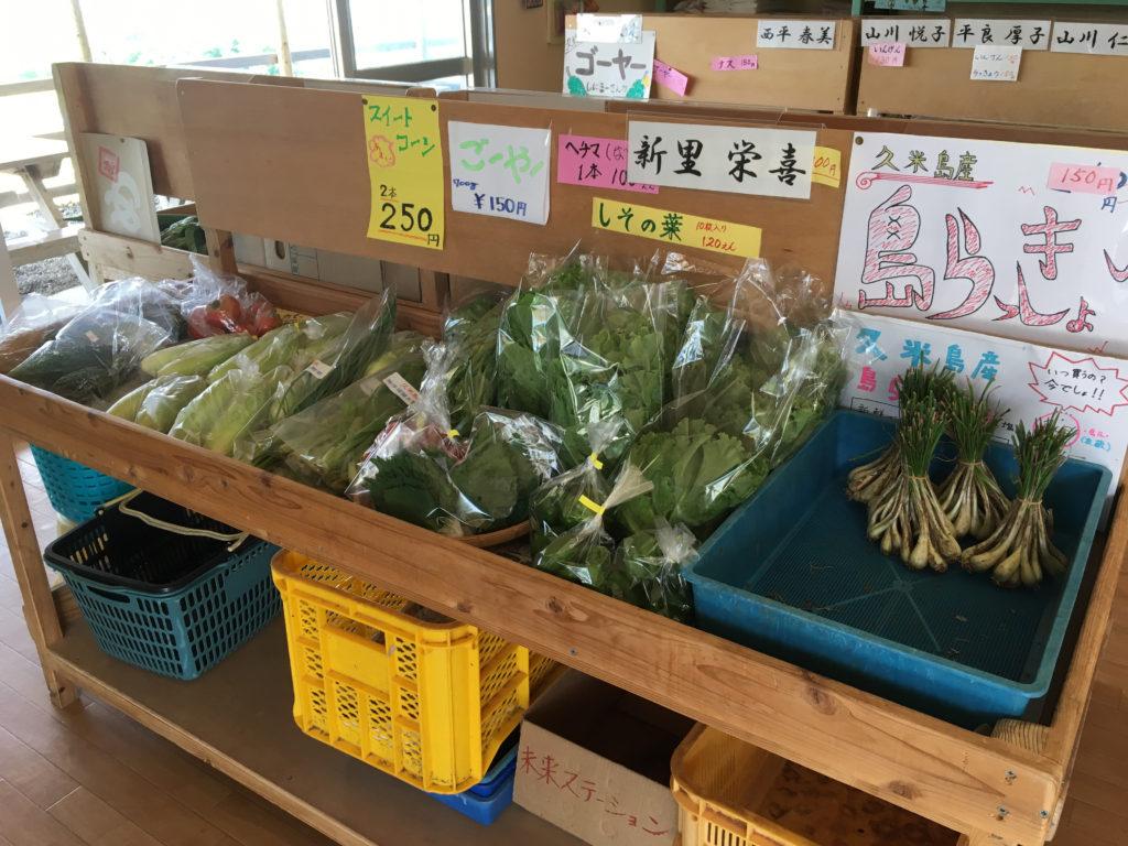 山里ゆんたく市場で売っている野菜