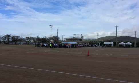久米島町町民運動会