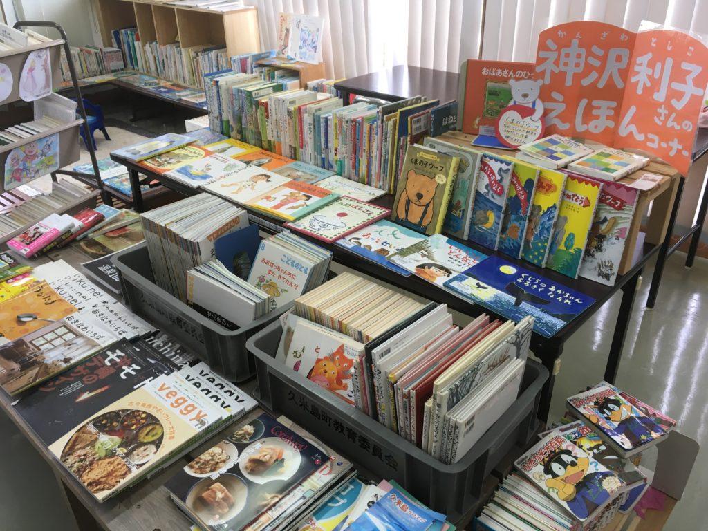 具志川改善センター図書館の寄贈本