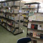 久米島具志川改善センター図書館
