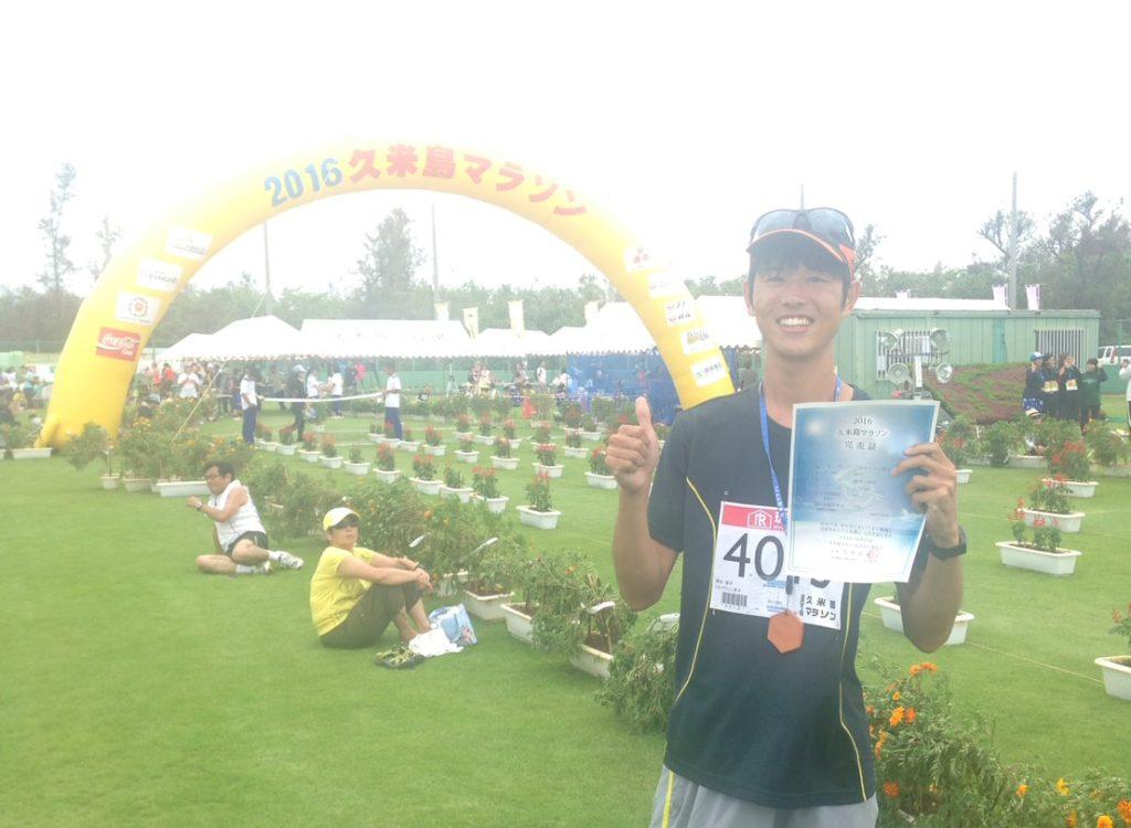 2016年久米島マラソン完走後