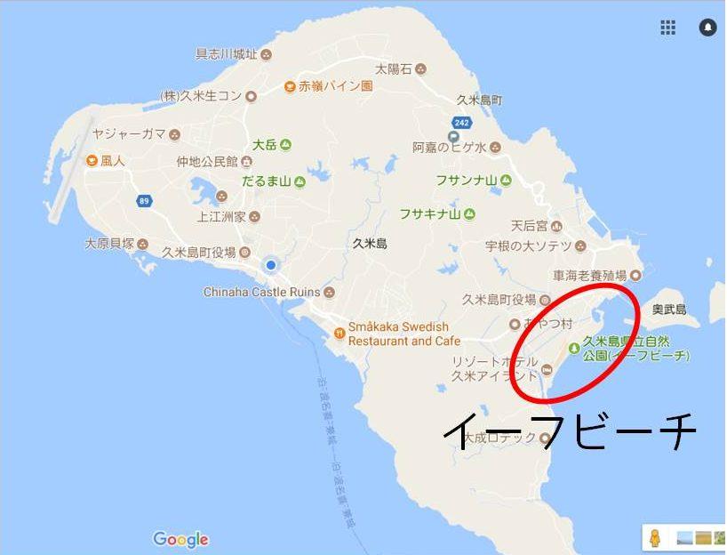 久米島の地図、イーフビーチの場所