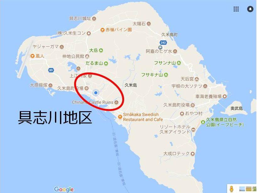 久米島の地図、具志川地区の場所
