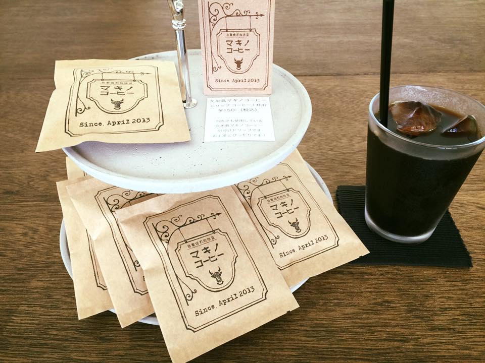 久米島マキノコーヒードリップパック