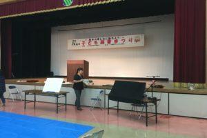 久米島町子供読書まつり