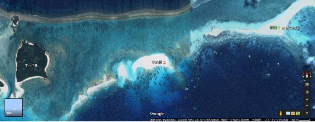 久米島ハテの浜をグーグルマップから見た様子