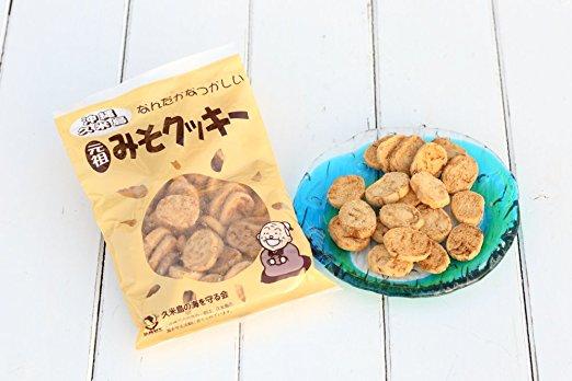 言わずと知れた久米島土産、みそクッキー