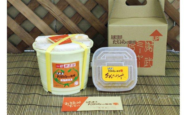 久米島町ふるさと納税返礼品のたいらの味噌
